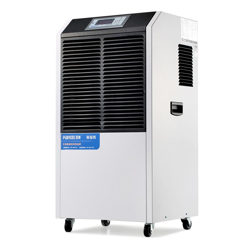 百奧YDA-8138EB除濕機工業大功率去濕防潮除濕器倉庫干燥器開增票