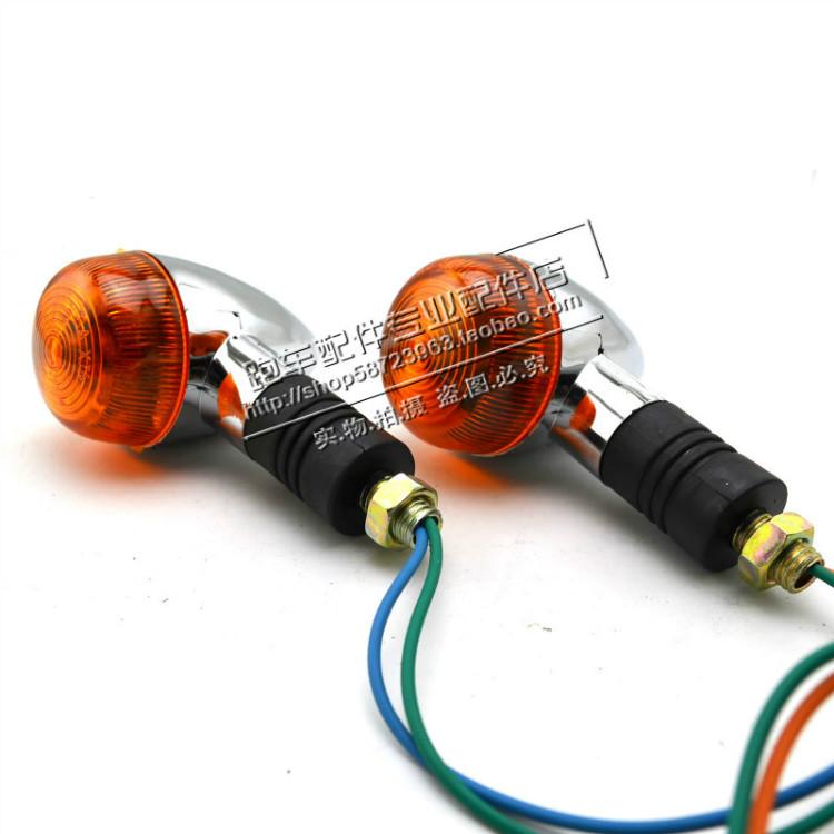 摩托车配件 建设雅马哈天剑王YBR250转向灯方向灯 高品质