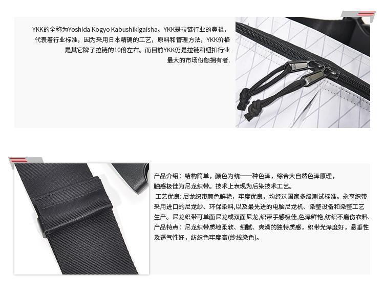 材料頁 1_03.jpg