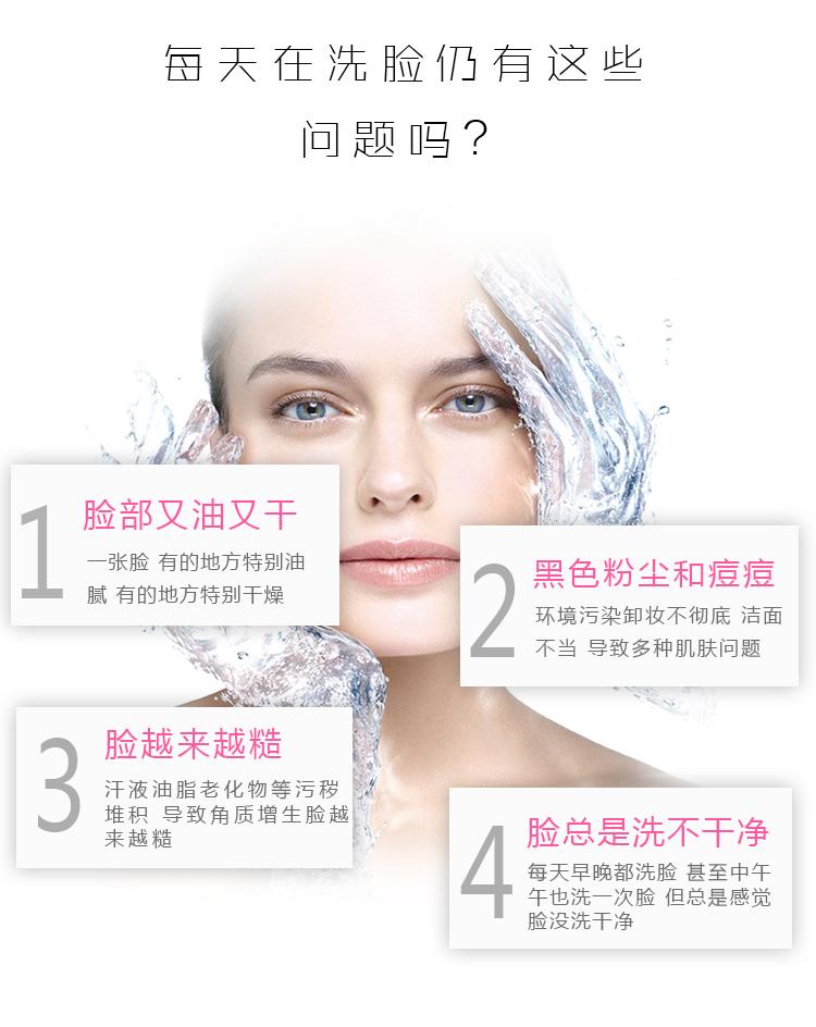免運好康推薦電動洗臉儀器充電式矽膠潔面儀毛孔清潔刷美容洗面儀網路神器家用 零點距離 可開發票
