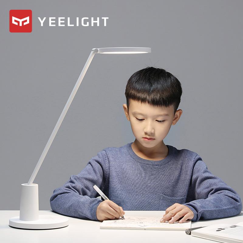 19年REDDOT红点设计大奖 小米 Yeelight 国标AA级 智能护眼台灯 Ra90高显色指数 天猫优惠券折后¥259包邮(¥279-20)