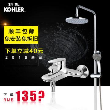 科勒K-77232T-4-CP 2016新品淋浴花��