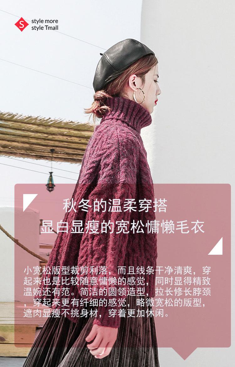 秋冬的温柔穿搭 显白显瘦的宽松慵懒毛衣