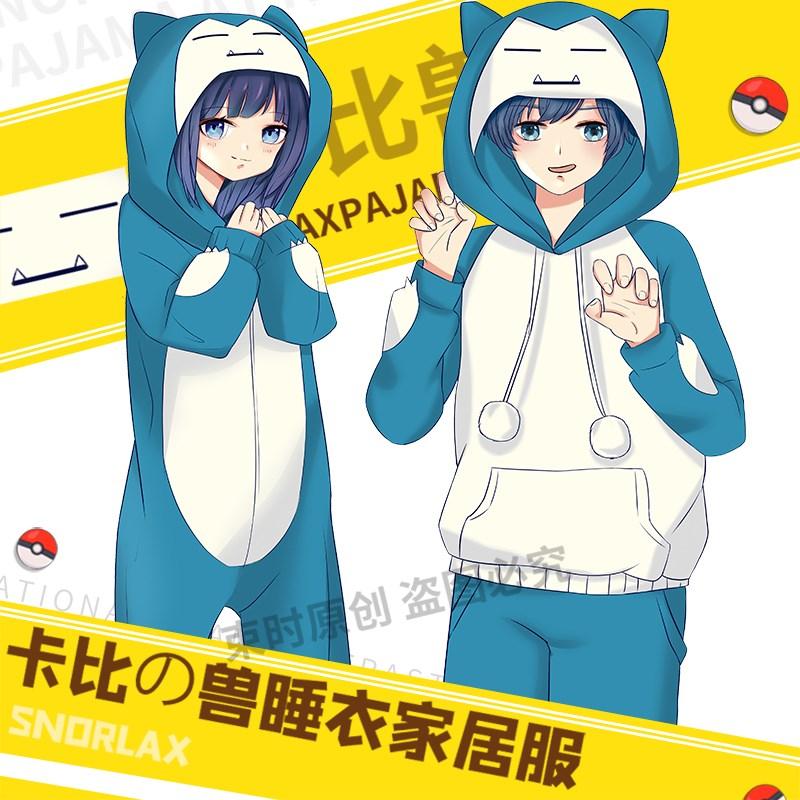 Quái vật của Kaby xung quanh phim hoạt hình một bộ đồ ngủ anime nam và nữ chia đôi hai chiều phù hợp với ngôi nhà lông mùa thu sang trọng - Carton / Hoạt hình liên quan