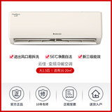 Gree/Gree 35 Yunjia X Large 1.5KFR-35GW/NhGe3B 3 level inverter hook official website flagship air conditioner
