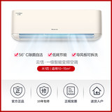 Gree/Gree air conditioner Yuntian KFR-26GW large 1 horse 1 level inverter cooling and heating hanging machine official website flagship model
