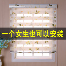 Roller blind bathroom waterproof toilet window cover pull curtain free punching bathroom kitchen lift shading blinds