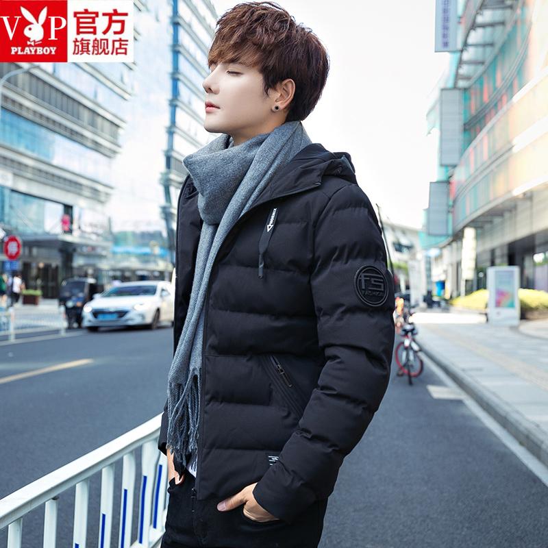 花花公子贵宾秋冬季男士羽绒服潮韩版学生青少年棉衣加厚冬装外套