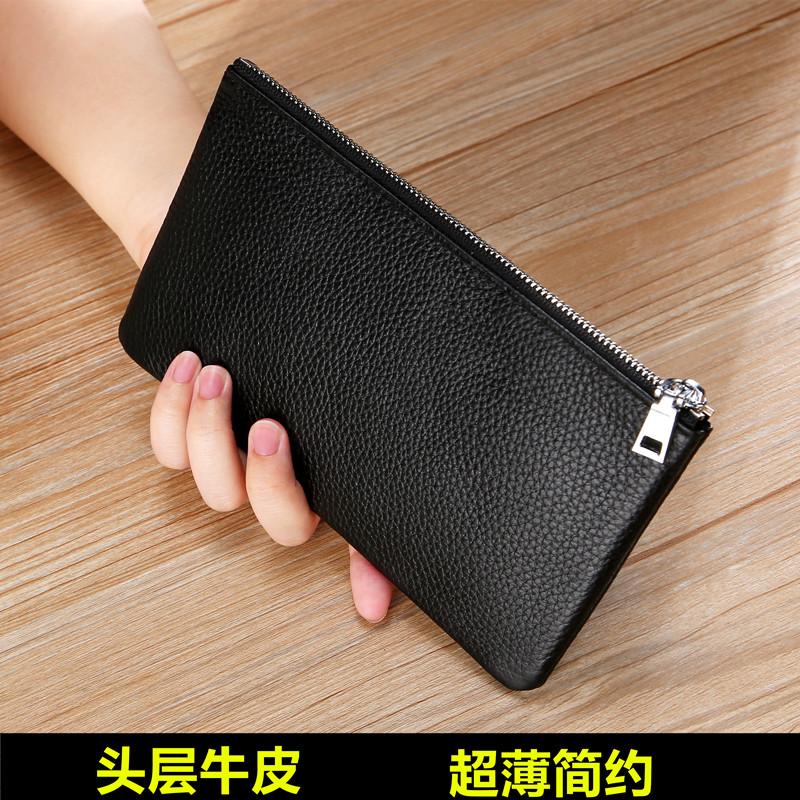 头层手机钱夹真皮包牛皮长款大容量拉链男女钱包包简约超薄手拿包