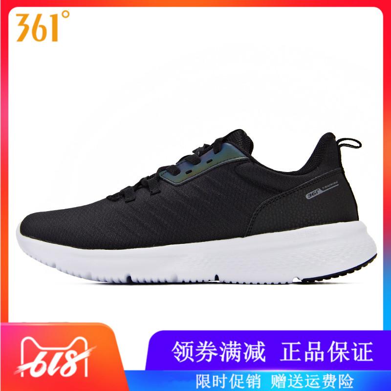 361度跑鞋常规v跑鞋鞋2018冬季新款网面3M反光轻便男子软底运动鞋