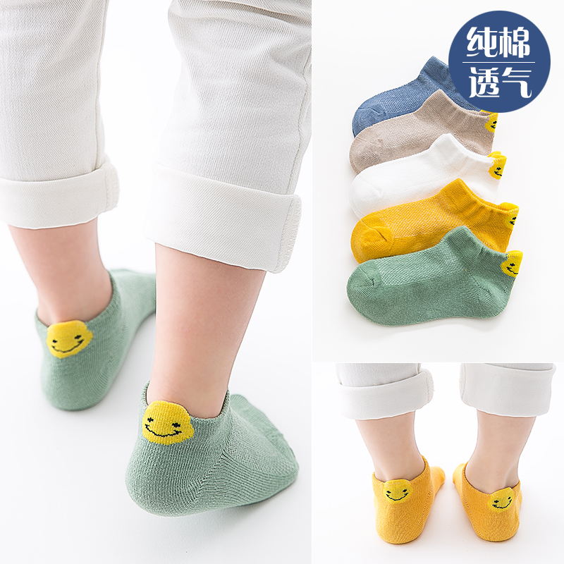 "F01002 ""QH YELLOW SMILEY FACE"" 5 PAIRS"
