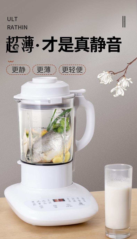 志高 TJ-501 静音破壁机料理机 1.75L 双重优惠折后¥299包邮