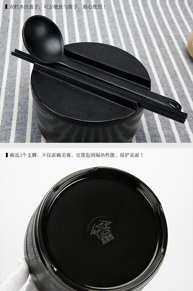 泡面碗带盖大号学生碗汤碗日式餐具创意饭盒泡面杯方便面碗筷套装