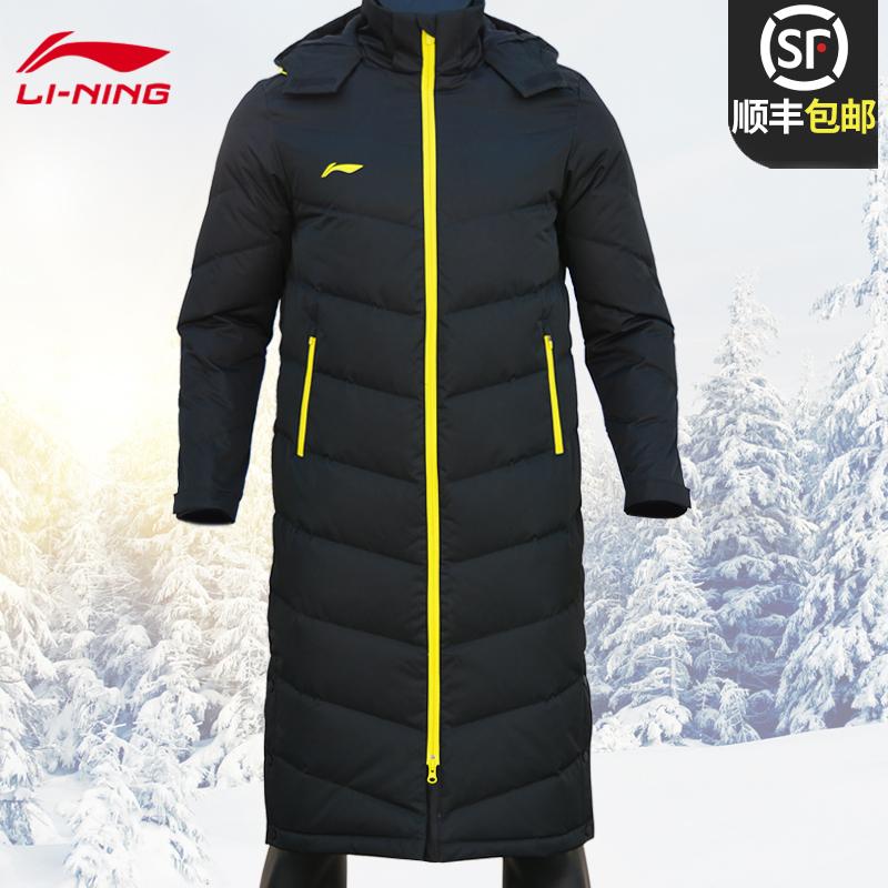 Li Ning dài bóng đá xuống áo khoác nam thể thao trên đầu gối ngoài trời dày ấm áo khoác giản dị đào tạo xuống đội mũ trùm đầu
