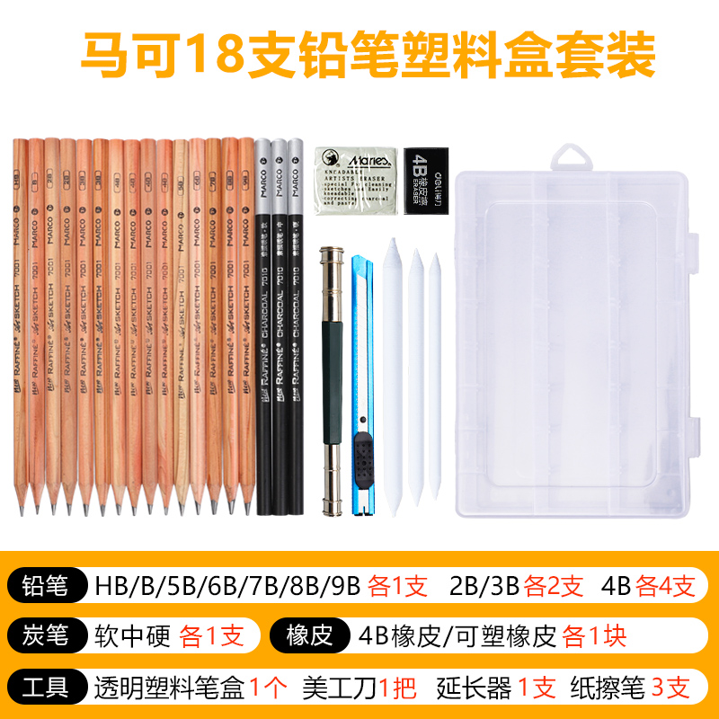 Marco pencil plastic box set