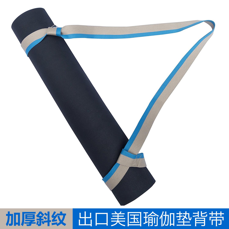 Излечивать плюс ремень коврик для йоги. сокращенный обязательный веревка нефрит Цзя ремень хлопок коврик для йоги. порка йога пакет бандаж