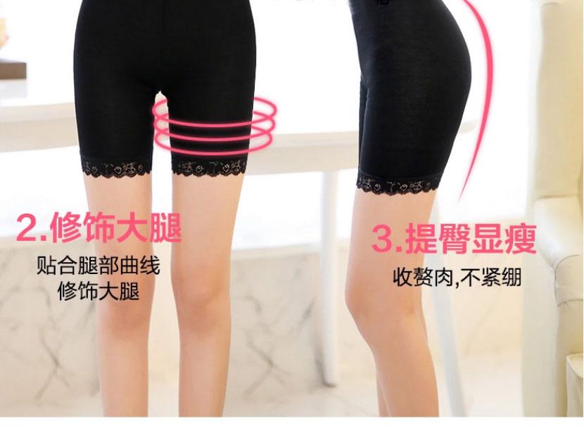 100% lụa mùa hè đáy đồ lót cao eo lụa boxer quần ladies ren gỗ an toàn tai quần