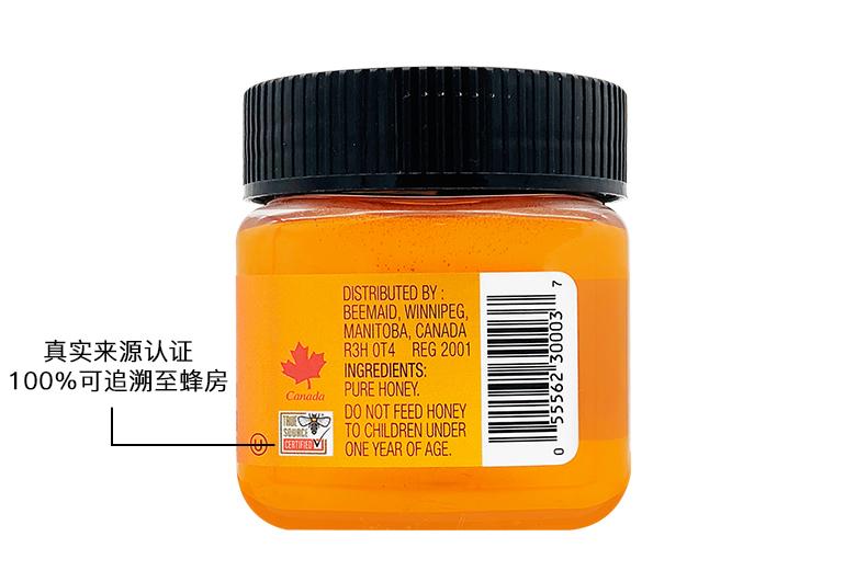 加拿大一级白蜂蜜:250gx2瓶 BeeMaid 纯正天然蜂蜜 59元包邮包税(折合29.5元/件) 买手党-买手聚集的地方