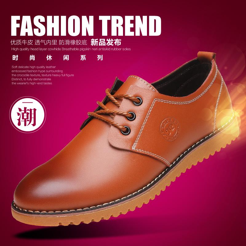 2016年冬季新款时尚潮流男鞋休闲保暖鞋纯色工装鞋