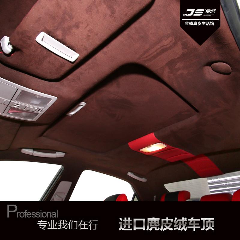 Usd 728 93 Automotive Interior Roof Retrofit Refurbished Star Top
