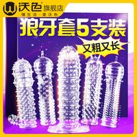 Spike Set Stick Секс-инструменты Набор для пениса Crystal мужской Используйте JJ жирные шипы, чтобы удлинить взрослое ультратонкое увеличение