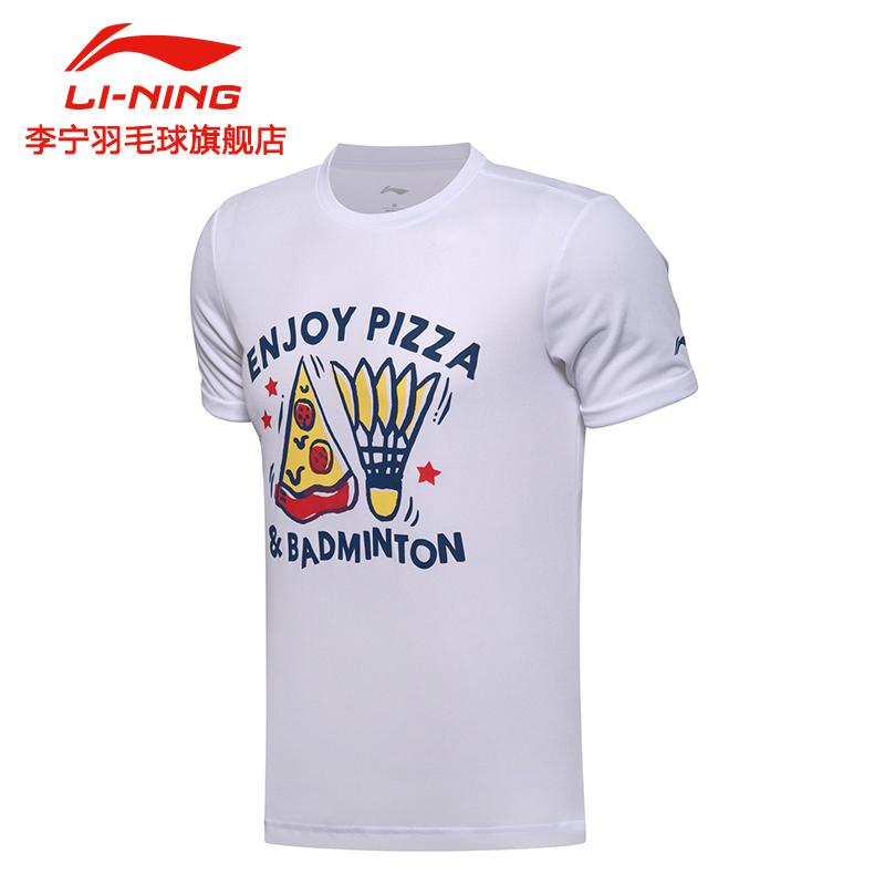 李宁羽毛球服文化衫正品短袖T恤透气速干上衣夏季运动衣服AHSM323
