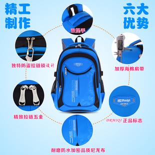 學生【防水-護脊】雙肩背包