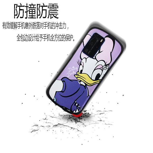 中國代購 中國批發-ibuy99 小蛮腰华为P40手机壳P30防摔Mate30卡通5g全包男女PRO情侣P20可爱