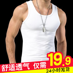 Men's Vest men pure cotton youth breathable exercise fitness slim fit tight sleeveless hurdle base sweat summer tide