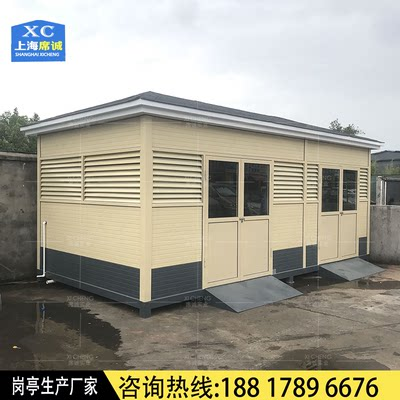 Manufacturers customized property life environmentally friendly garbage room, street office mobile sorted garbage room, community waste recycling