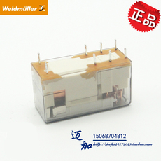 Реле электромагнитное Weidmuller RCL RCL424024 24V/2CO