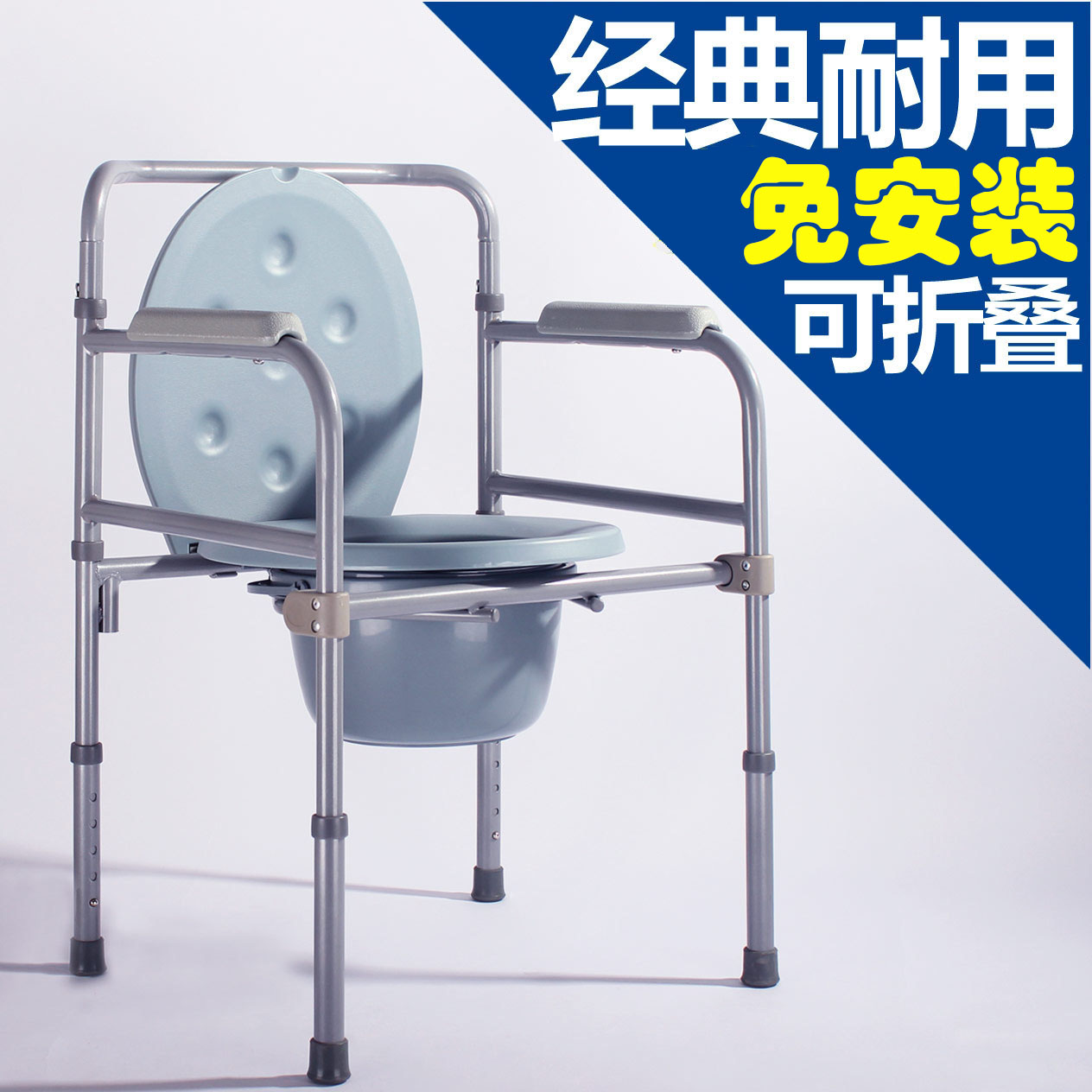 USD 39.92] Elderly potty chairs for disabled stool chair Toilet ...
