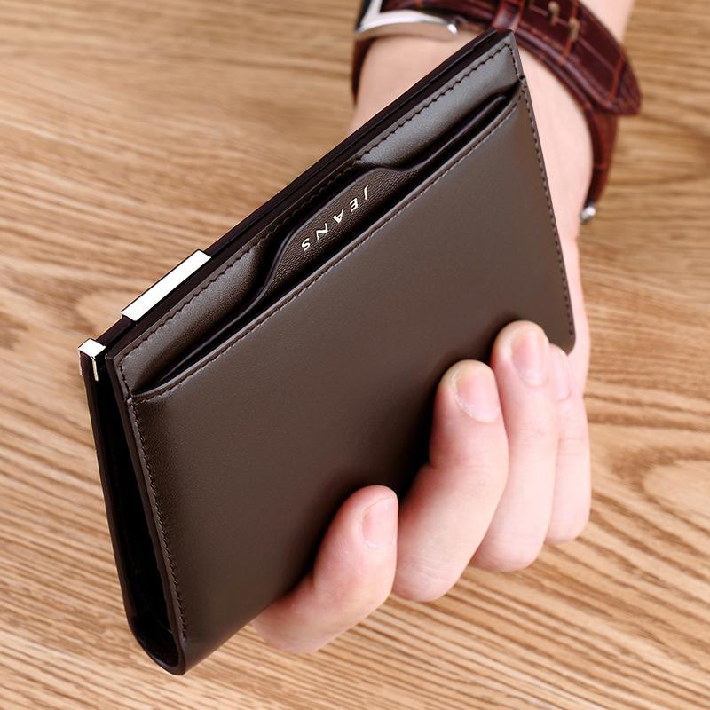 英皇保罗皮夹短款男皮套牛皮超薄竖款小钱包多功能真皮驾驶证钱包