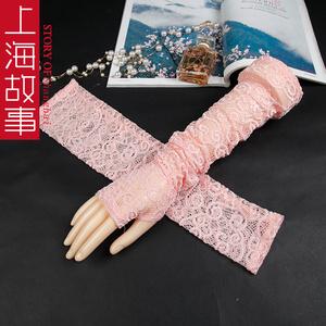 上海故事冰丝防晒手袖女套蕾丝薄款