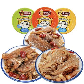 【林家铺子】鲜美黄花鱼罐头105g*4罐