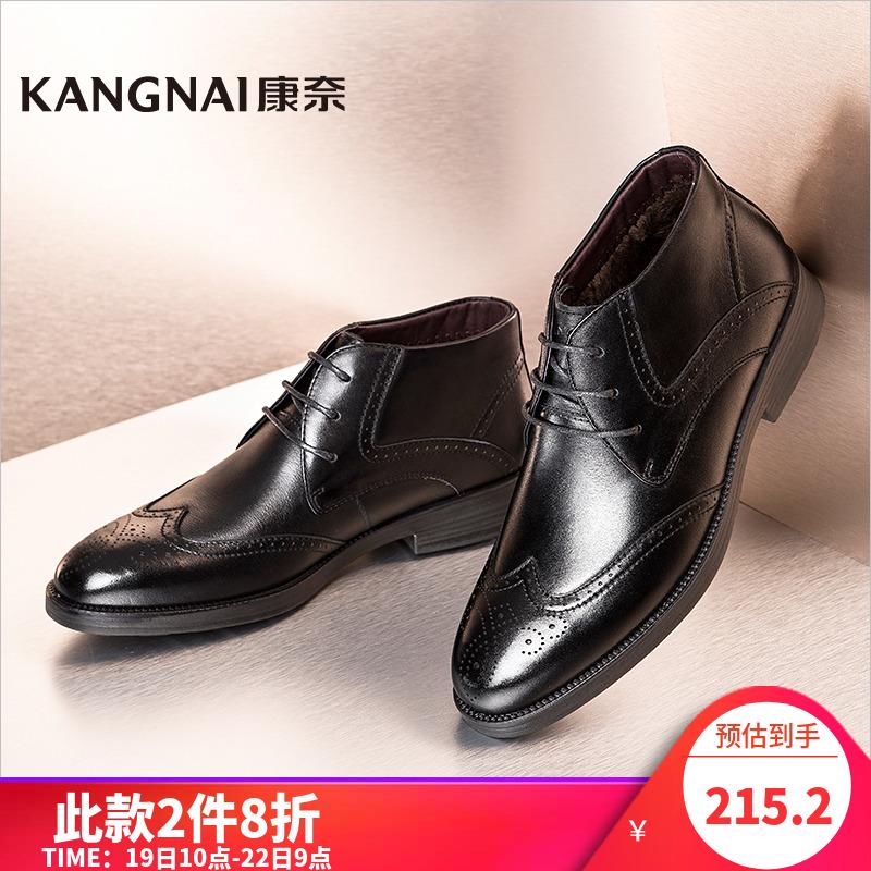 康奈男靴 商务正装真皮雕花系带皮靴男士高帮棉鞋保暖短筒低靴子