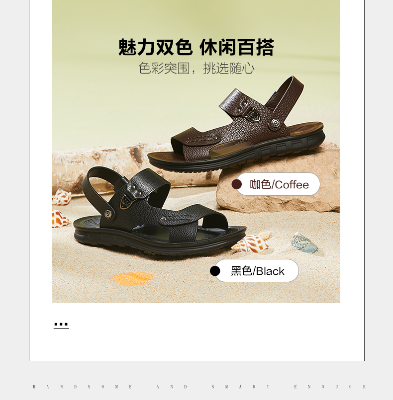 康奈 男士凉鞋 头层牛皮鞋面 图6
