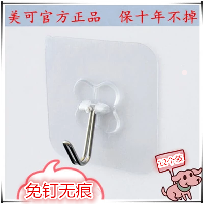 USD 10.35] Ceiling the top of the wall no trace of sticky hooks ...