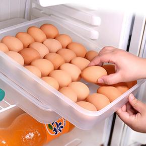 嘉跃鸡蛋盒30格饺子盒冰箱收纳盒