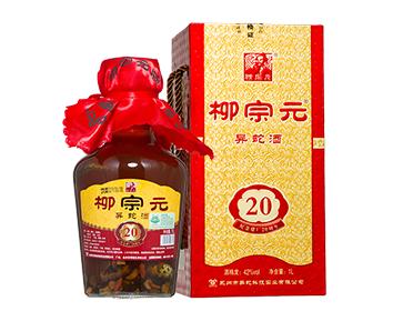 20周年纪念版众博棋牌官网地址酒(1L装)