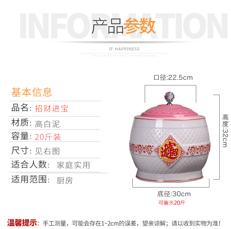 Jingdezhen ceramic barrel ricer box household multi - functional kitchen with cover storage cylinder seal insect - resistant moistureproof and large capacity