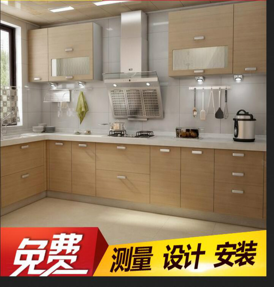 Usd 29 82 Beijing Custom Made Kitchen Cabinet Overall Cabinet