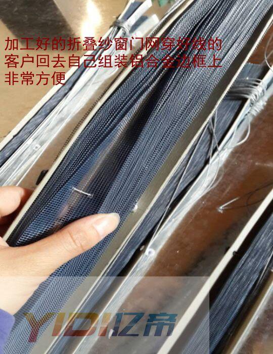 Москитные сетки, Экраны Полный комплект сложить невидимое окно экраны вспомогательное оборудование линии аккордеон-Тип раздвижные сетки на двери сети линию оконной и дверной фурнитуры двери ремонт экрана