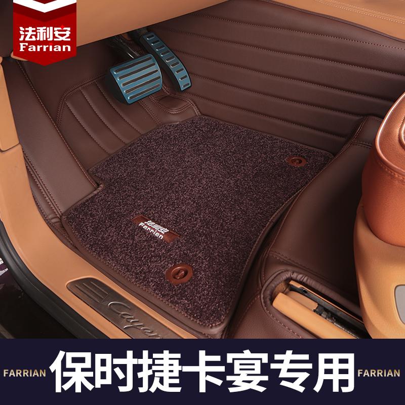 新保時捷卡宴帕拉梅拉panamera奔馳S級S450lS320lgls450汽車腳墊