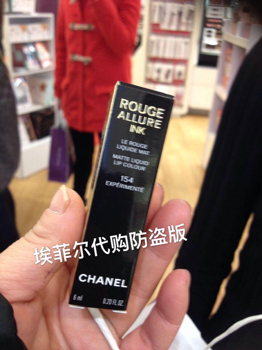 法国代购Channel/香奈儿丝绒炫亮魅力印记唇釉#154 口红156号#158