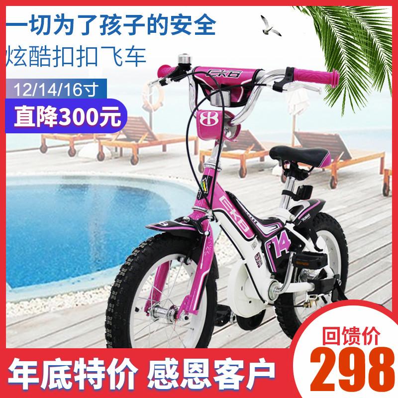 阿米尼儿童自行车3-6岁男女童车12/14/16寸宝宝小孩子脚踏车单车