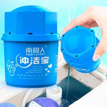 南極人藍泡泡潔廁靈馬桶清潔劑