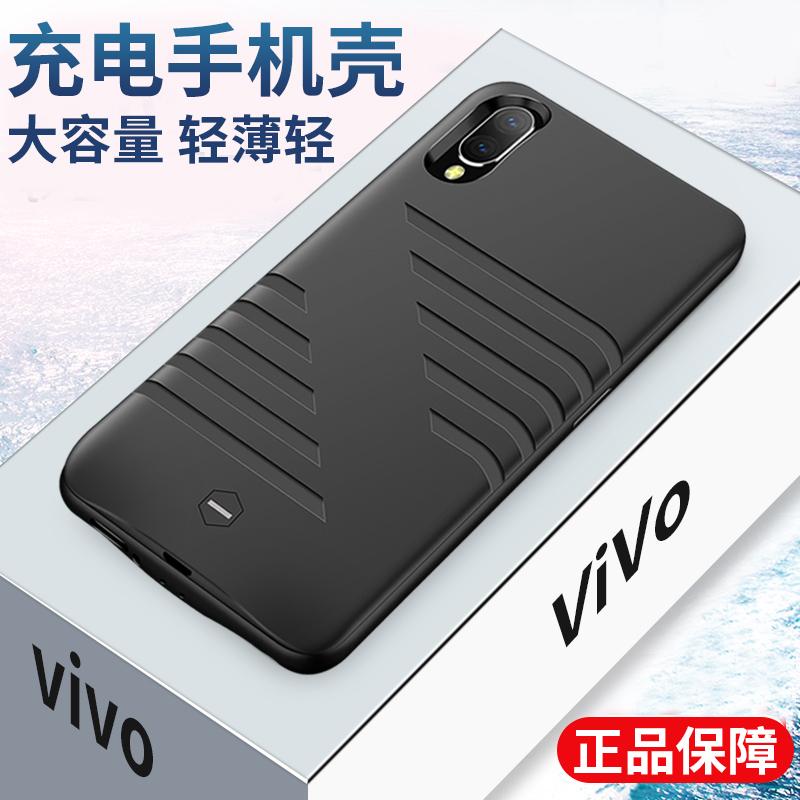 Phiên bản vivoX23 Symphony quay lại pin X21s chuyên dụng sạc kho báu siêu mỏng X27 vỏ điện thoại di động sạc điện nhanh - Ngân hàng điện thoại di động