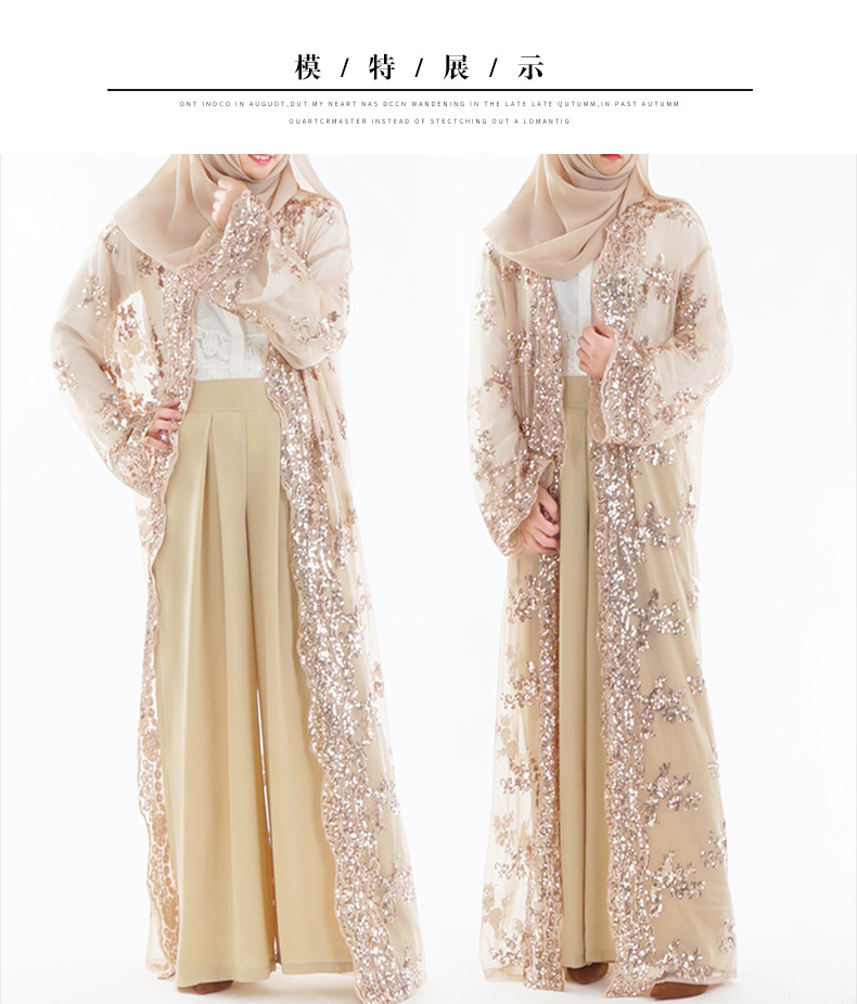 Luxury sequined embroidered lace cardigan - champagne without headscarf