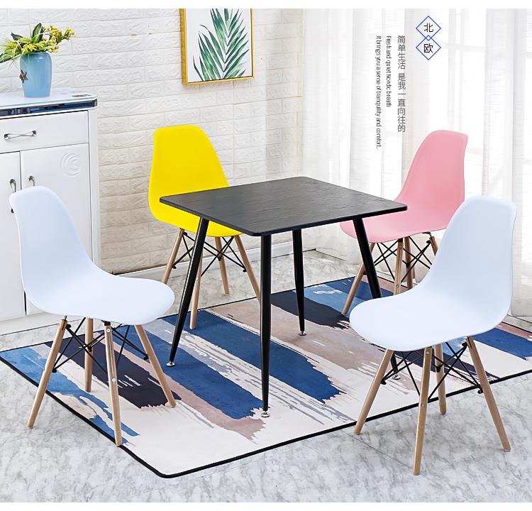 伊姆斯椅餐椅家用椅电脑桌椅塑料靠背椅现代简约创意办公椅洽谈椅详细照片